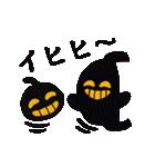ハロウィン・胃っちゃん(個別スタンプ:18)