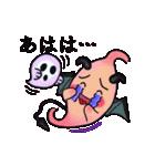 ハロウィン・胃っちゃん(個別スタンプ:19)