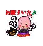 ハロウィン・胃っちゃん(個別スタンプ:21)