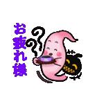 ハロウィン・胃っちゃん(個別スタンプ:22)