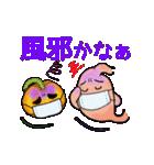 ハロウィン・胃っちゃん(個別スタンプ:23)