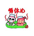 ハロウィン・胃っちゃん(個別スタンプ:24)