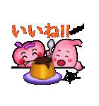 ハロウィン・胃っちゃん(個別スタンプ:25)