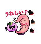 ハロウィン・胃っちゃん(個別スタンプ:26)