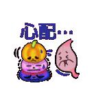 ハロウィン・胃っちゃん(個別スタンプ:31)