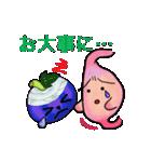 ハロウィン・胃っちゃん(個別スタンプ:32)