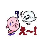 ハロウィン・胃っちゃん(個別スタンプ:37)