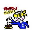 了解おやじ(個別スタンプ:01)