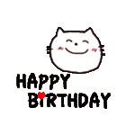 子猫の誕生日&あけおめ&お祝いイベント(個別スタンプ:01)