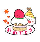 子猫の誕生日&あけおめ&お祝いイベント(個別スタンプ:02)