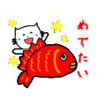 子猫の誕生日&あけおめ&お祝いイベント(個別スタンプ:03)