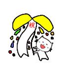 子猫の誕生日&あけおめ&お祝いイベント(個別スタンプ:04)