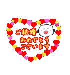 子猫の誕生日&あけおめ&お祝いイベント(個別スタンプ:06)