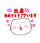 子猫の誕生日&あけおめ&お祝いイベント(個別スタンプ:07)