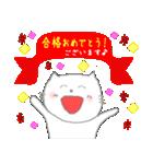 子猫の誕生日&あけおめ&お祝いイベント(個別スタンプ:08)