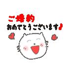子猫の誕生日&あけおめ&お祝いイベント(個別スタンプ:09)