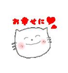 子猫の誕生日&あけおめ&お祝いイベント(個別スタンプ:10)