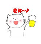 子猫の誕生日&あけおめ&お祝いイベント(個別スタンプ:11)