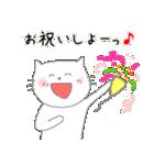 子猫の誕生日&あけおめ&お祝いイベント(個別スタンプ:12)