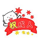 子猫の誕生日&あけおめ&お祝いイベント(個別スタンプ:13)