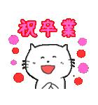 子猫の誕生日&あけおめ&お祝いイベント(個別スタンプ:14)