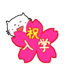 子猫の誕生日&あけおめ&お祝いイベント(個別スタンプ:15)