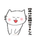 子猫の誕生日&あけおめ&お祝いイベント(個別スタンプ:26)