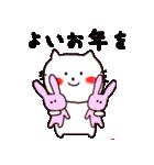 子猫の誕生日&あけおめ&お祝いイベント(個別スタンプ:27)