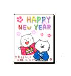 子猫の誕生日&あけおめ&お祝いイベント(個別スタンプ:29)
