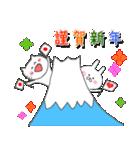子猫の誕生日&あけおめ&お祝いイベント(個別スタンプ:30)