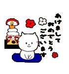 子猫の誕生日&あけおめ&お祝いイベント(個別スタンプ:31)