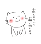 子猫の誕生日&あけおめ&お祝いイベント(個別スタンプ:32)
