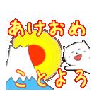 子猫の誕生日&あけおめ&お祝いイベント(個別スタンプ:33)