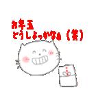 子猫の誕生日&あけおめ&お祝いイベント(個別スタンプ:34)