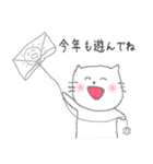 子猫の誕生日&あけおめ&お祝いイベント(個別スタンプ:35)
