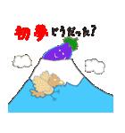 子猫の誕生日&あけおめ&お祝いイベント(個別スタンプ:36)