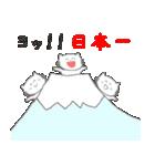 子猫の誕生日&あけおめ&お祝いイベント(個別スタンプ:37)