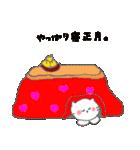 子猫の誕生日&あけおめ&お祝いイベント(個別スタンプ:38)