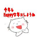 子猫の誕生日&あけおめ&お祝いイベント(個別スタンプ:39)