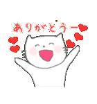 子猫の誕生日&あけおめ&お祝いイベント(個別スタンプ:40)