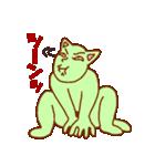 猫系男子 緑男(個別スタンプ:1)