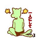 猫系男子 緑男(個別スタンプ:6)