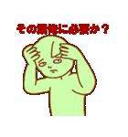 猫系男子 緑男(個別スタンプ:10)
