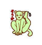 猫系男子 緑男(個別スタンプ:11)