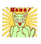 猫系男子 緑男(個別スタンプ:13)