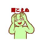 猫系男子 緑男(個別スタンプ:16)