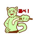 猫系男子 緑男(個別スタンプ:19)