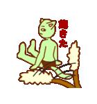 猫系男子 緑男(個別スタンプ:20)