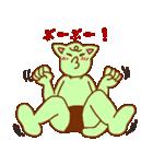 猫系男子 緑男(個別スタンプ:22)