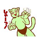猫系男子 緑男(個別スタンプ:25)